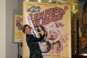 18/12/07 presentazione dello spettacolo teatrale A UN PASSO DAL SOGNO che andrà in scena al teatro Brancaccio di Roma, nelle foto: Maura Paparo,