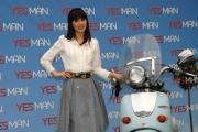 IPP/Botteghi presentazione del film YES MAN, nella foto: Zooey Deschanel