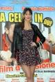 Foto/IPP/Gioia Botteghi Roma 3/03/2011 presentazione del film una cella in due, nella foto Pasqualina Sanna