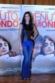 foto:IPP/Gioia Botteghi 5/11/2012  Roma presentazione del film VENUTO AL MONDO, nella foto  Saadet Aksoy