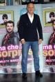 Foto/IPP/Gioia Botteghi 02/03/2015 Roma presentazione del film MA CHE BELLA SORPRESA, nella foto:i Claudio Bisio