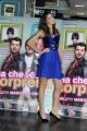 Foto/IPP/Gioia Botteghi 02/03/2015 Roma presentazione del film MA CHE BELLA SORPRESA, nella foto:   Chiara Baschetti