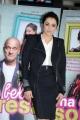 Foto/IPP/Gioia Botteghi 02/03/2015 Roma presentazione del film MA CHE BELLA SORPRESA, nella foto:   Valentina Lodovini