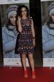 Foto/IPP/Gioia Botteghi 06/05/2015 Roma   red carpet per la serata di presentazione del film rai JE SUIS ILAN, nella foto: Valentina Corti