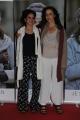 Foto/IPP/Gioia Botteghi 06/05/2015 Roma   red carpet per la serata di presentazione del film rai JE SUIS ILAN, nella foto: Valentina Carnelutti, e la figlia Mila