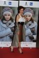 Foto/IPP/Gioia Botteghi 06/05/2015 Roma   red carpet per la serata di presentazione del film rai JE SUIS ILAN, nella foto:  Lucrezia Lante Della Rovere