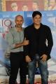 Foto/IPP/Gioia Botteghi 13/10/2015 Roma presentazione del film io che amo solo te, nella foto: il regista Marco Ponti con Dario Bandiera