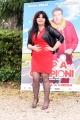 Foto/IPP/Gioia Botteghi 26/04/2016 Roma presentazione del film LA COPPIA DEI CAMPIONI, nella foto: Anna Maria Barbera
