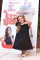 Foto/IPP/Gioia Botteghi 27/09/2016 Roma presentazione del film Al posto tuo, nella foto:   Grazia Schiavo