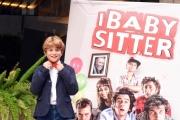 Foto/IPP/Gioia Botteghi 11/10/2016 Roma presentazione del film I baby sitter, nella foto:  Davide Pinter