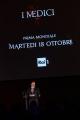 Foto/IPP/Gioia Botteghi 14/10/2016 Firenze presentazione della fiction di rai uno I Medici, red carpet,  nella foto Bruce Tuchman Internal accademy emmy
