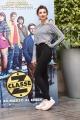 Foto/IPP/Gioia Botteghi 23/03/2017 Roma  presentazione del film CLASSE Z nella foto Greta Menchi