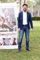 Foto/IPP/Gioia Botteghi 24/03/2017 Roma  presentazione del film LA MIA FAMIGLIA A SOQQUADRO, nella foto: Roberto Carrubba