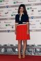 Foto/IPP/Gioia Botteghi 06/06/2017 Roma, presentazione dei Nastri d'argento, nella foto:  Claudia Potenza