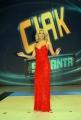8/1/09 registrazione della prima puntata di CIAK SI CANTA, nella foto Eleonora Daniele
