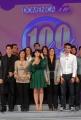 05/10/08 prima puntata di domenica in nella foto Lorena Bianchetti