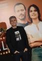 Foto/IPP/Gioia Botteghi 22/01/2018 Roma, presentazione del film MADE IN ITALY, nella foto: LUCIANO LIGABUE Italy Photo Press - World Copyright