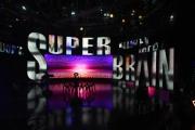 Foto/IPP/Gioia Botteghi 12/01/2018 Roma, Superbrain prima puntata conduce Paola Parego Italy Photo Press - World Copyright