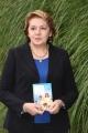 Foto/IPP/Gioia Botteghi 16/01/2018 Roma, presentazione fiction di rai uno Rocco Chinnici, nella foto: l'onorevole Caterina Chinnici Italy Photo Press - World Copyright