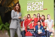 "Foto/IPP/Gioia Botteghi Roma26/11/2018  Presentazione del film ""Se son Rose"" nella foto: GABRIELLA PESSION Italy Photo Press - World Copyright"