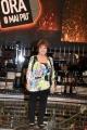 """Foto/IPP/Gioia Botteghi 30/05/2018 Roma, presentazione del programma di rai uno """" Ora o mai più """", nella foto: Orietta Berti  Italy Photo Press - World Copyright"""