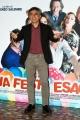 Foto/Gioia Botteghi 20/03/2018 Roma, presentazione del film Una festa esagerata, nella foto: Vincenzo Salemme